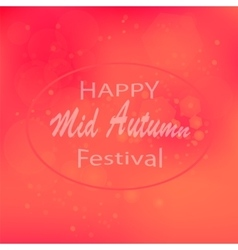 Happy Mid Autumn Orange Backgound vector