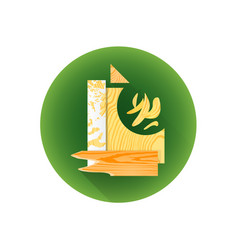 wood scrap waste icon vector image