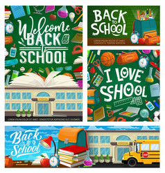 back to school stationery and rucksack blackboard vector image