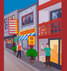 Chinese street with traditional shops neon sign vector