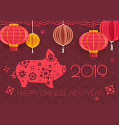 happy chinese new year 2019 chinese style elements vector image