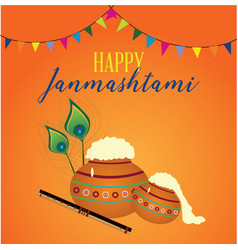 happy jamasthami vector image
