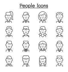 people person career profession icon set in thin vector image