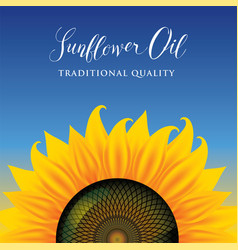 banner or label for sunflower oil with sunflower vector image