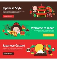 Japan banner set vector image