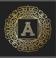 monogram a bage logo text vector image vector image