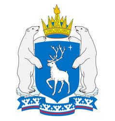 Coat arms yamalo-nenets autonomous okrug in vector