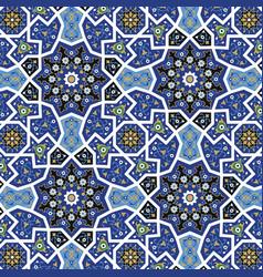 New arabesque islamic illumination for mosque vector
