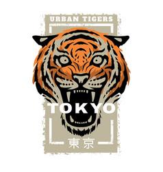 urban tigers tokyo t-shirt graphics vector image
