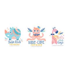 Baclub toy shop creative logo design set babe vector