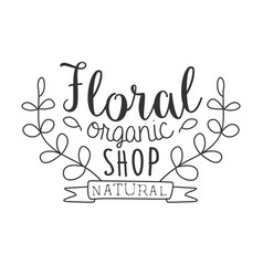 Natural floral organic shop black and white promo vector