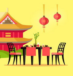 Chinese restaurant table and house with pagoda vector