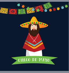 cinco de mayo greeting card invitation mexican vector image