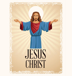 Jesus christ religious catholic vector