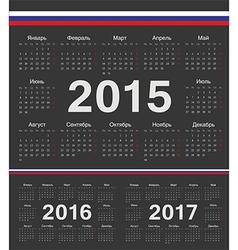 Russian circle calendars 2015 2016 2017 vector image