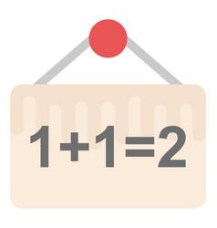 Addition sum vector