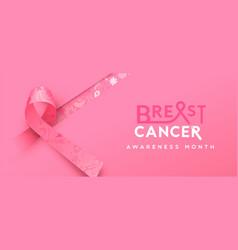 Breast cancer awareness 3d pink silk ribbon vector