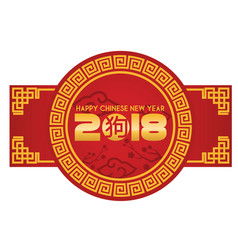 Chinese new year badge design vector