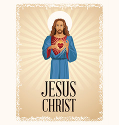 jesus christ sacred heart christianity vector image