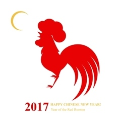 Chinese New Year 2017 Red rooster vector image