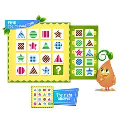 Find missing item shapes vector