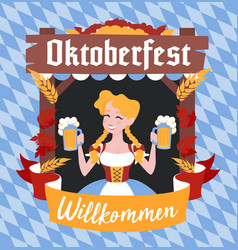 oktoberfest banner with funny cartoon character in vector image