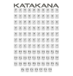 Set of monochrome icons with japanese alphabet vector