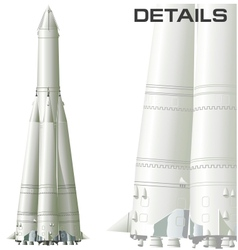 first space rocket vector image vector image