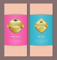 golden award best offer guarantee exclusive label vector image vector image