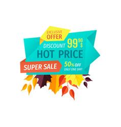 Hot price super sale banner vector