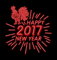 The rooster happy new year greeting card design vector