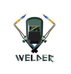 welder mask and welding torch vector image