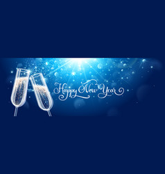 new years eve celebration background with vector image