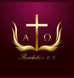Alpha and omega revelation 1 8 vector