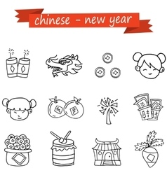 Collection of Chinese icon hand draw vector image