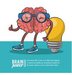 brain power poster vector image