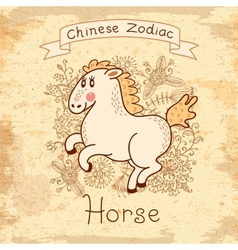 Vintage card with Chinese zodiac - Horse vector image vector image