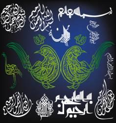 Islamic artistic design vector image