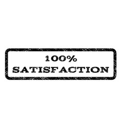 100 percent satisfaction watermark stamp vector