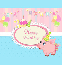 Baby birthday invitation vector