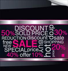 sale discount advertisement background vector image