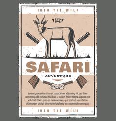 African safari animal with hunter rifle retro card vector