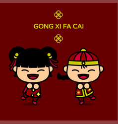 chinese boy and girl cartoon smiling vector image
