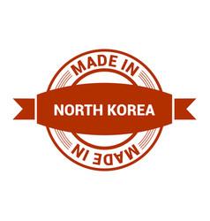 north korea stamp design vector image