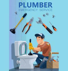 Plumber worker toilet emergency plumbing service vector