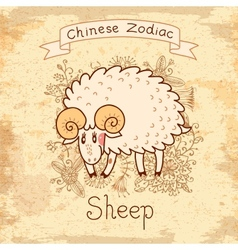 Vintage card with Chinese zodiac - Sheep vector