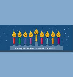 Hanukkah cartoon kawaii candles traditional vector
