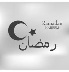 Ramadan Kareem abstract greetings vector