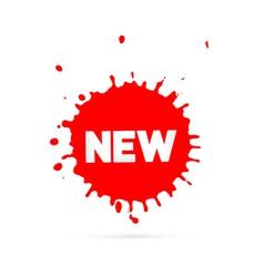 Red Sale Blots Icon vector