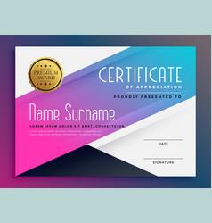 Stylish vibrant certificate appreciation vector